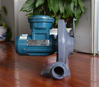工业耐高温防水隔热高压防爆鼓风机