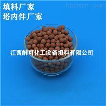 陶瓷水处理滤料 负离子陶粒