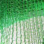 新料綠色蓋土網產品作用