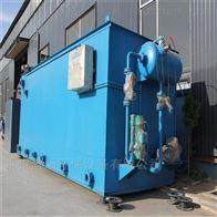 溶气气浮机一体化设备
