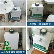 福建小型宠物医院污水处理消毒设备