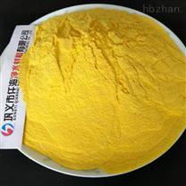聚合氯化铝厂家价格_巩义仟海净水材料