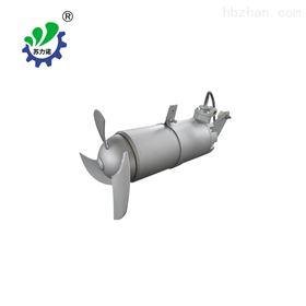 厭氧池全不銹鋼潛水攪拌機