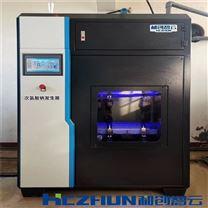 新疆水厂消毒设备-次氯酸钠发生器品牌厂家