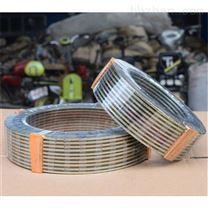 金属缠绕垫片规格_304金属石墨垫片价格