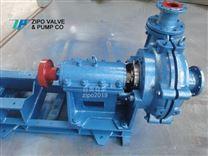 四川自贡工业泵ZSP或ZZ型耐磨渣浆泵泥浆泵