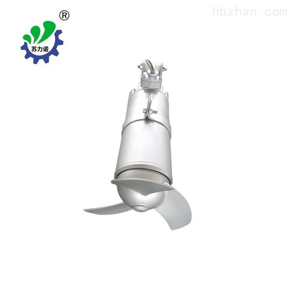 QJB1.5/8-400/3-740污水处理搅拌机