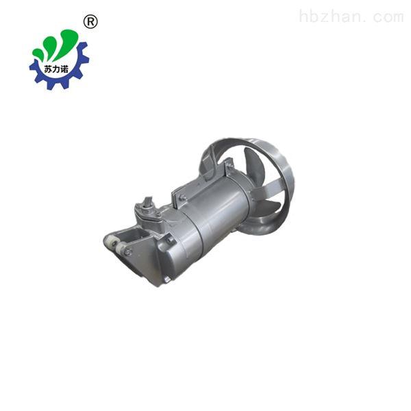 污水潜水搅拌机供应厂家