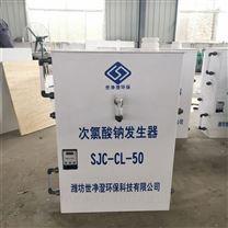 曲靖自来水厂消毒二氧化氯发生器/投加器