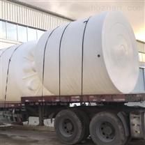 10吨垃圾滤液储罐