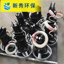缺氧池潜水搅拌器