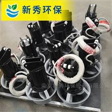 QJB缺氧池潜水搅拌器