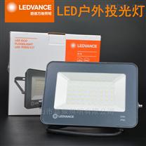 朗德万斯明朗LED投光灯LDECO FL 100W 865