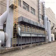 喷漆废气处理RCO催化燃烧设备