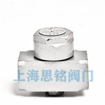 上海思铭铸钢丝扣圆盘式疏水阀