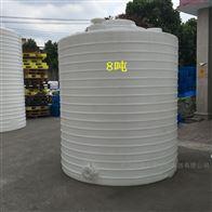 随州15吨能装废水的储液罐塑料蓄水箱有售