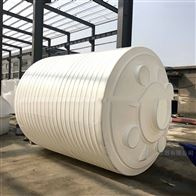 咸宁8吨塑料减水剂储罐PE搅拌站母液储罐
