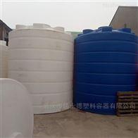 10吨塑料储罐稀硫酸储罐