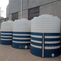 黄冈5吨混凝土添加剂储罐母液塑料储罐