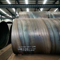 怀化防腐钢管厂家 820螺旋管供应商