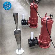 QSB射流曝气机 悬挂链曝气器