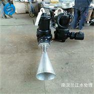 QSB潜水曝气机 自吸式射流曝气器