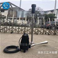 QSBQSB型潜水射流式曝气机