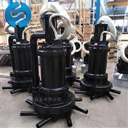 QXB新式潜水曝气机选型