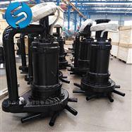 QXB1.5水下离心曝气机 沉水式曝气器