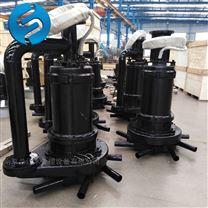 水下离心式曝气机 QXB型水下曝气器