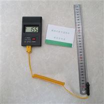 高温测温仪