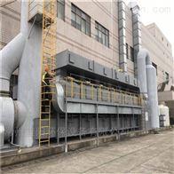 亳州RCO催化燃烧设备原理与注意事项
