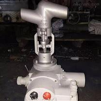 J961Y-P54 100V电站截止阀