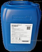 Ochemate GPF系列膜系统专用高效絮凝剂