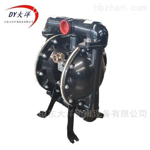 耐腐蚀无泄漏矿用气动隔膜泵