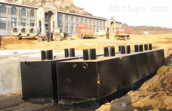滁州屠宰养殖污水处理设备