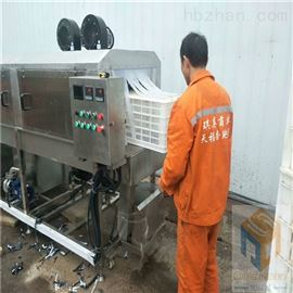 SPQX-6000直销省人工的全自动洗筐机