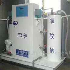 厂家生产直销 智能型二氧化氯发生器 消毒设备价格优惠欢迎选购