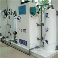 潍坊永兴供应广西南宁二氧化氯发生器,打造环保设备领军设备