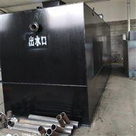 阿拉善盟美容诊所污水处理设备供货商