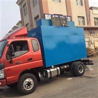 广州口腔门诊污水处理设备型号