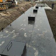 河源美容诊所污水处理设备报价
