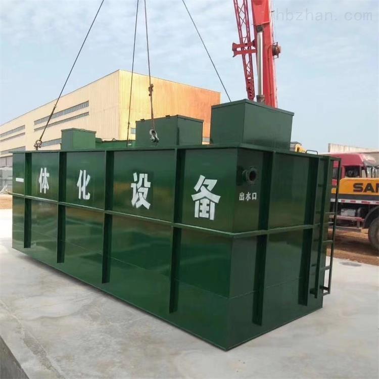 安阳门诊污水处理设备安装说明