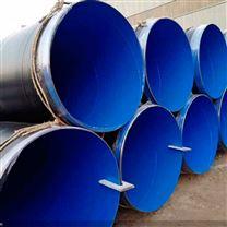 江西螺旋涂塑钢管生产厂家 630螺旋管