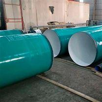 新余涂塑钢管生产厂家 630螺旋管