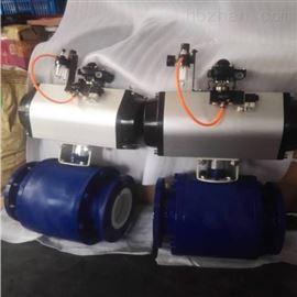 Q641TC陶瓷氣動球閥