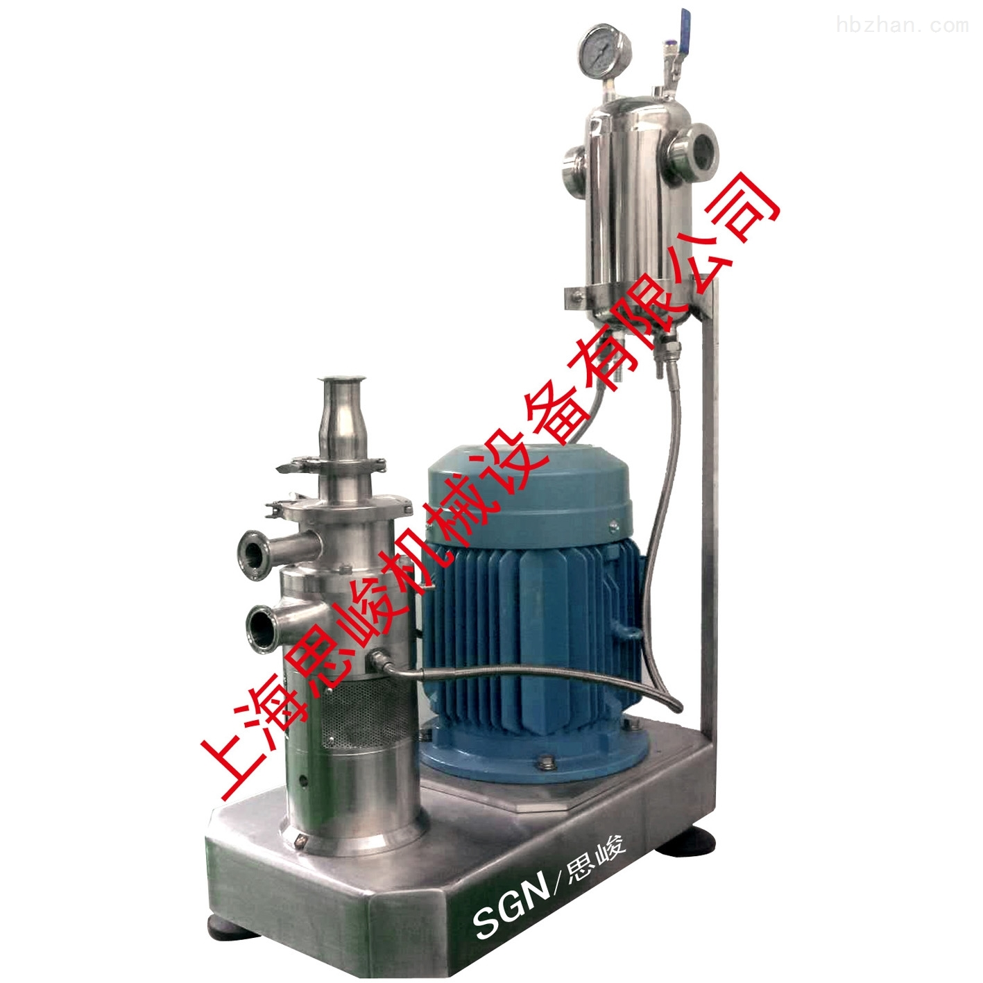 SGN石墨烯超级电容浆料分散机
