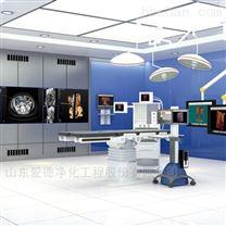山东爱德层流手术室净化工程精心打造