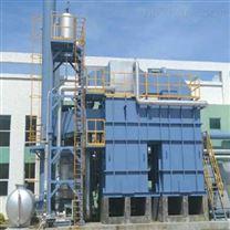 蓄热式热力氧化(RTO)