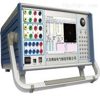 三相继电保护测试仪/电力承试五级资质
